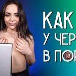 Эротика-видеоролики онлайн